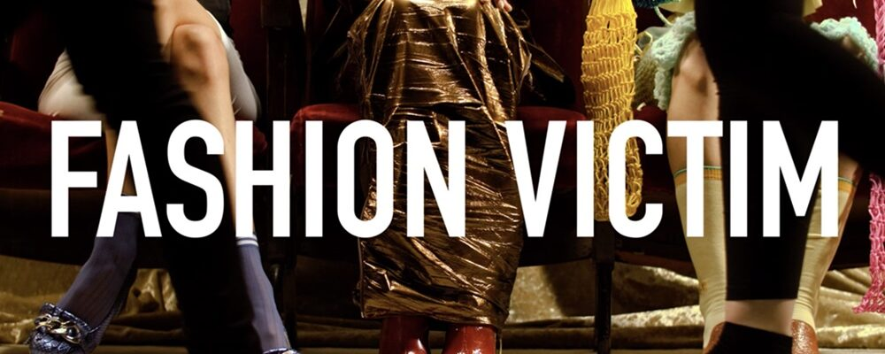 How to Avoid Being a Fashion Victim